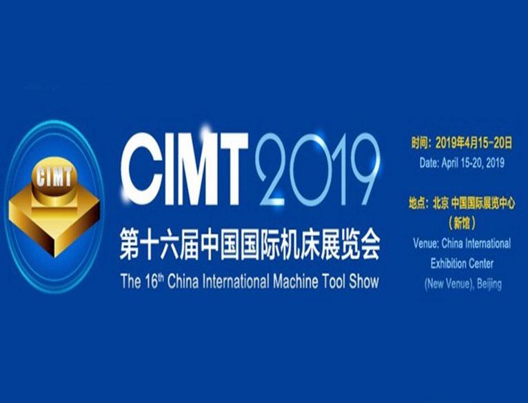 2019-cimt-2