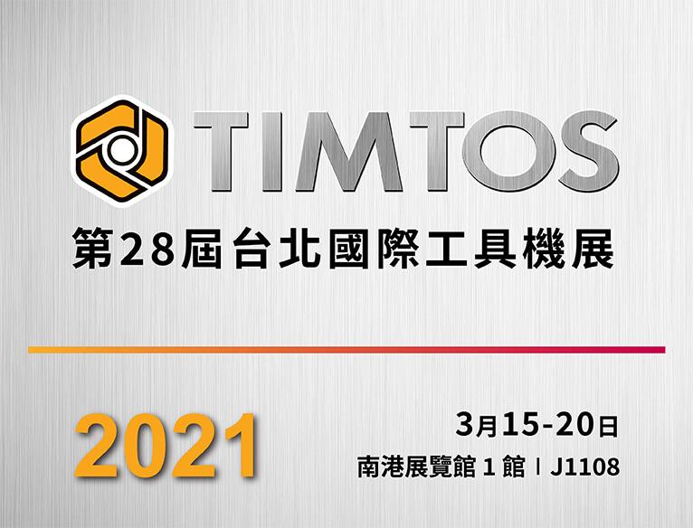 2021-timtos-tw