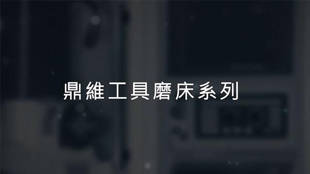 ProductsVideoCH