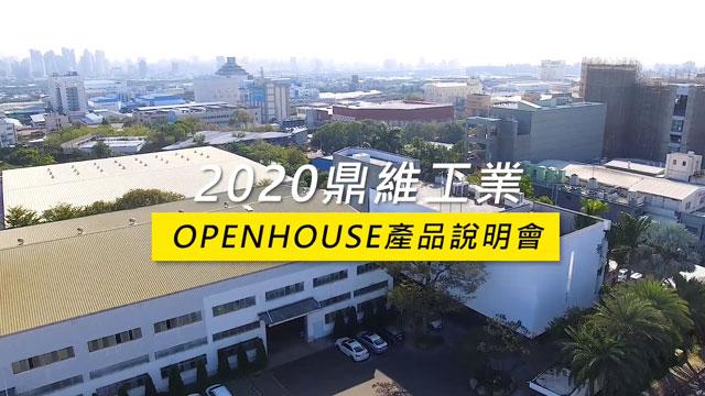 openhouse-2020